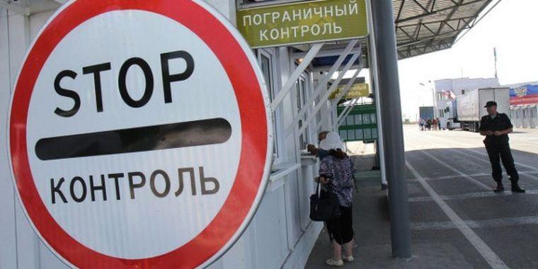 В Крыму ввели новые ограничения для прибывающих летом 2021 года туристов