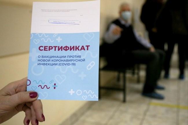 Как жителям Москвы и Подмосковья проверять QR-коды сертификата вакцинации