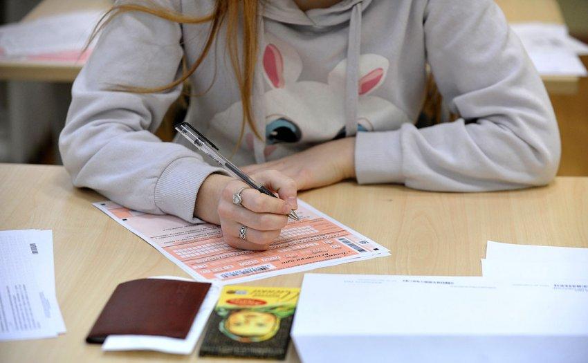 Рособрнадзор прокомментировал отмену обязательного ЕГЭ в 2021 году