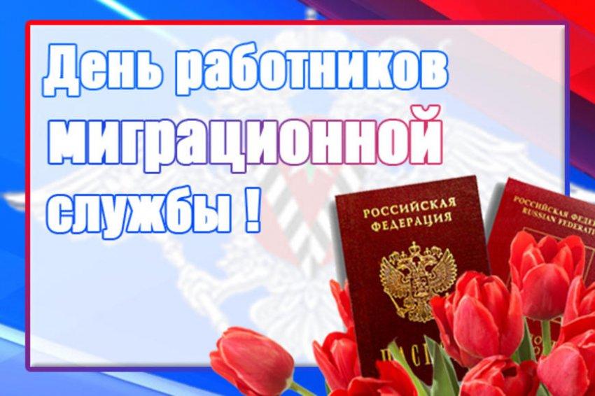 Какой праздник сегодня, 14 июня, отмечают в разных странах мира