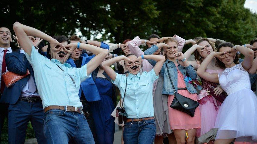 Будет ли общегородской выпускной в Москве в 2021 году