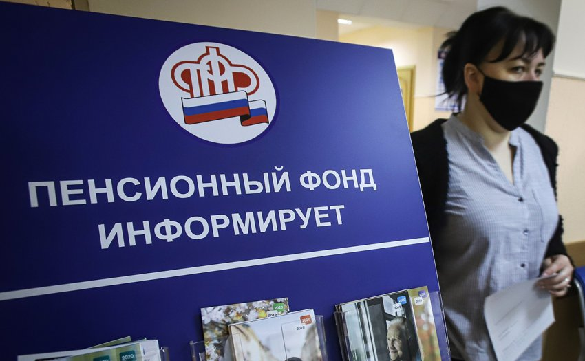 Порядок начисления пенсий изменится в России с 1 июля 2021 года