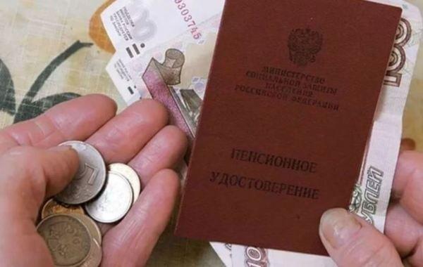 """""""Справедливая Россия"""" потребовала проиндексировать пенсии работающим пенсионерам"""