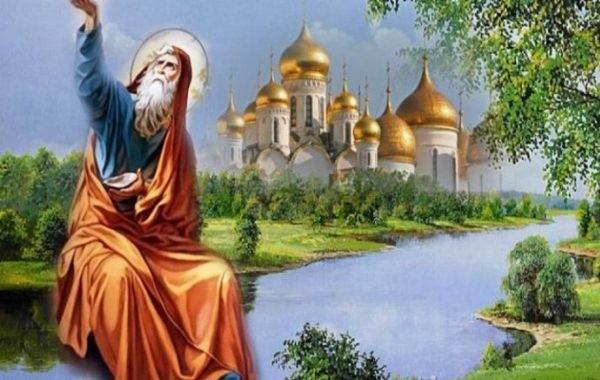 2 августа отмечается Ильин день