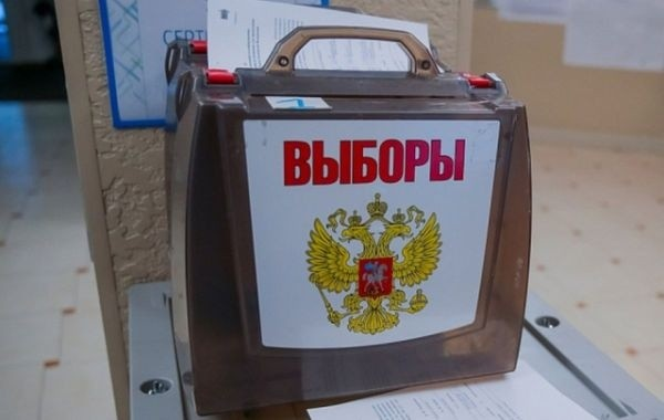 Представлен уточненный рейтинг партий перед выборами в Госдуму